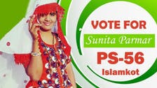 Hindu woman challenging stereotypes in election-bound Pakistan