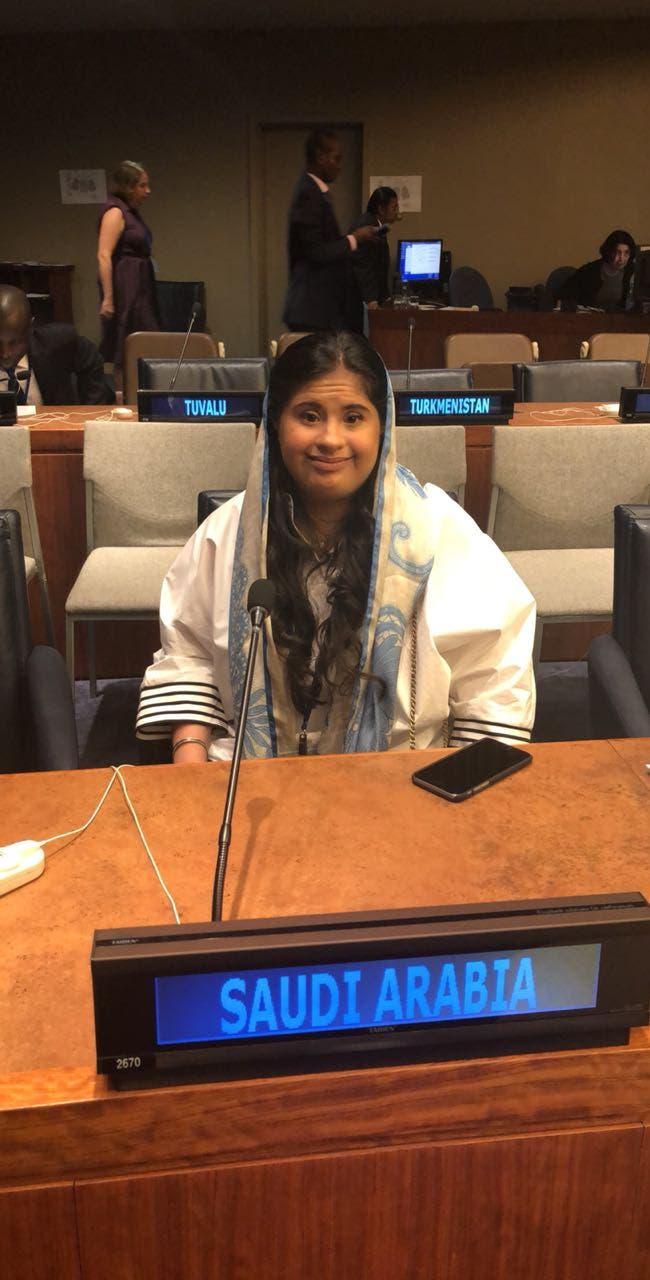 Saudi down syndrome at UN summit. (SUpplied)