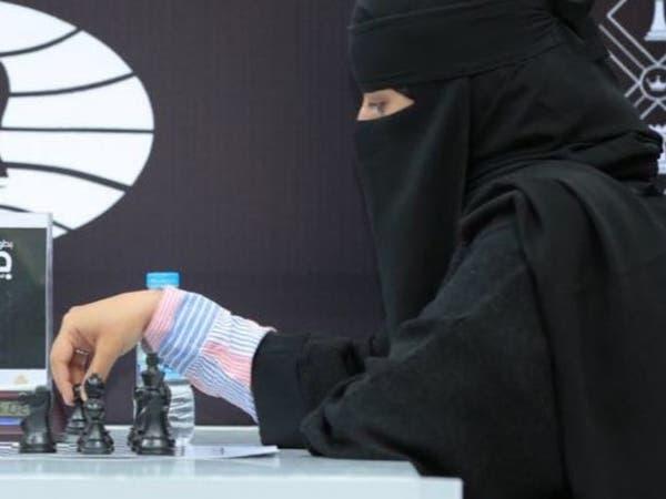 سعودية تفوز ببطولة المملكة للشطرنج تكشف مفاتيح اللعبة