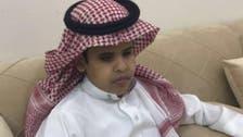 کمپیوٹر کے شعبے میں مہارت کا حامل نابینا سعودی بچّہ