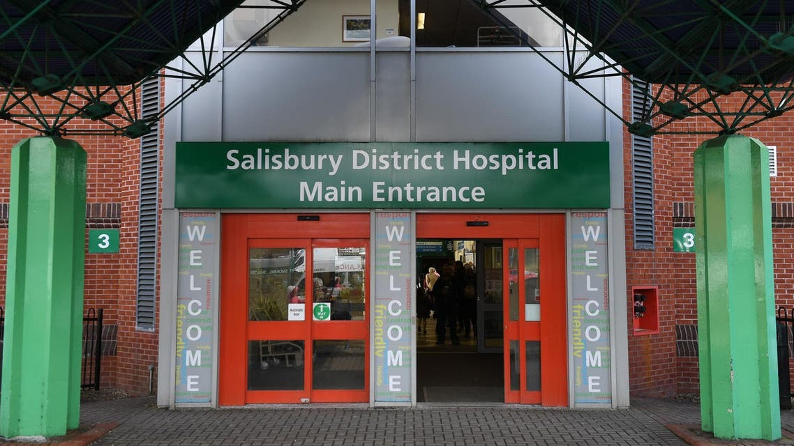 Main entrance to Salisbury District Hospital on March 6, 2018. (File photo: AFP)