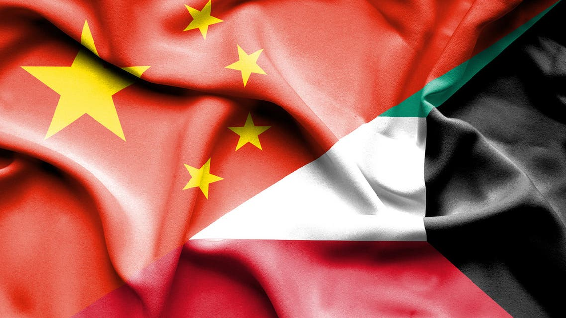 الكويت والصين