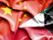 127 مليار دولار حجم التجارة بين الدول الخليجية والصين