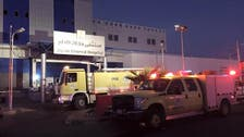 Child wounded by Houthi rocket attack targeting Saudi Arabia's Jizan