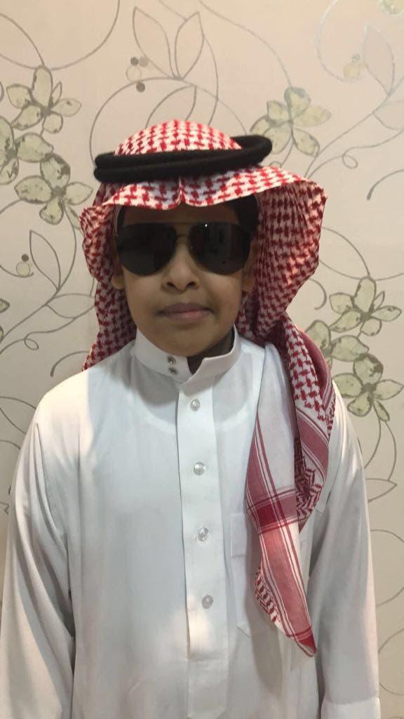 Mazen al-Harby blind saudi boy (Supplied)