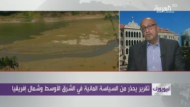 تقرير أممي يحذر من السياسة المائية في المنطقة