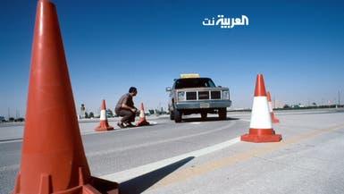 لبناني علم 15 ألفا القيادة يشيد بقيادة المرأة السعودية
