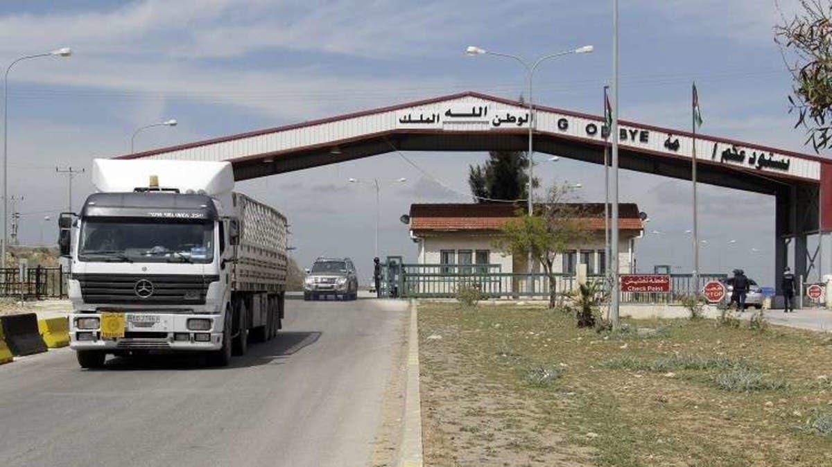 حركة التصدير الأردنية تضررت قبل كورونا