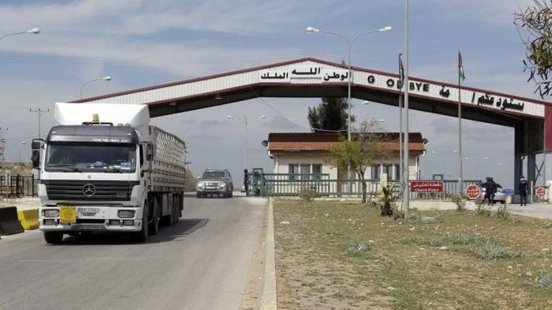 jordan syria border (supplied)