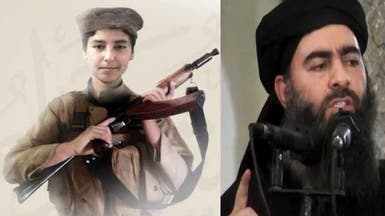 مقتل نجل أبو بكر البغدادي  في حمص السورية