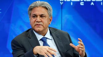 Founder of Dubai's Abraaj Group Naqvi loses extradition bid, to be sent to US