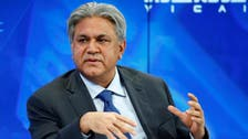 UAE: Court case over Abraaj founder's Naqvi adjourned until July 15