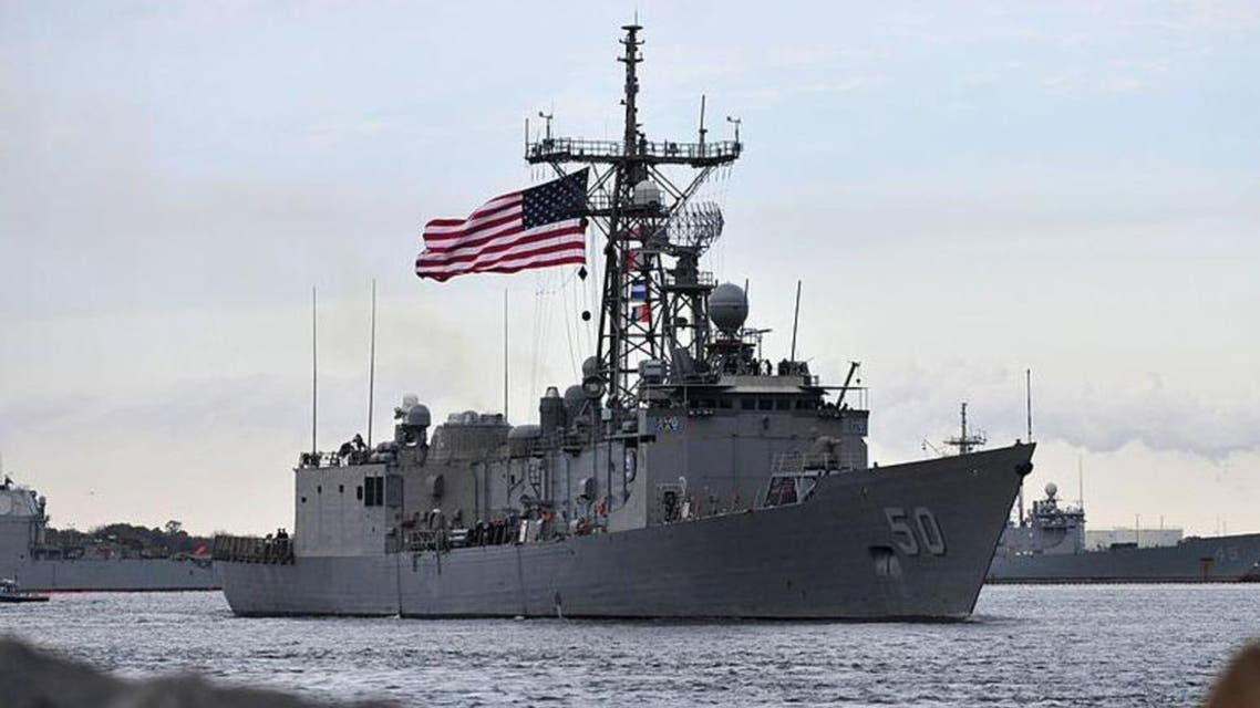US Navy (Supplied)
