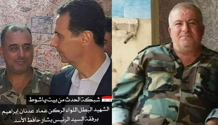 أحد القتيلين بصورة سابقة مع الأسد والثاني اللواء يوسف علي