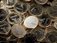 """مع ترقب اجتماع """"المركزي"""".. اليورو يرتفع والأنظار على التضخم"""