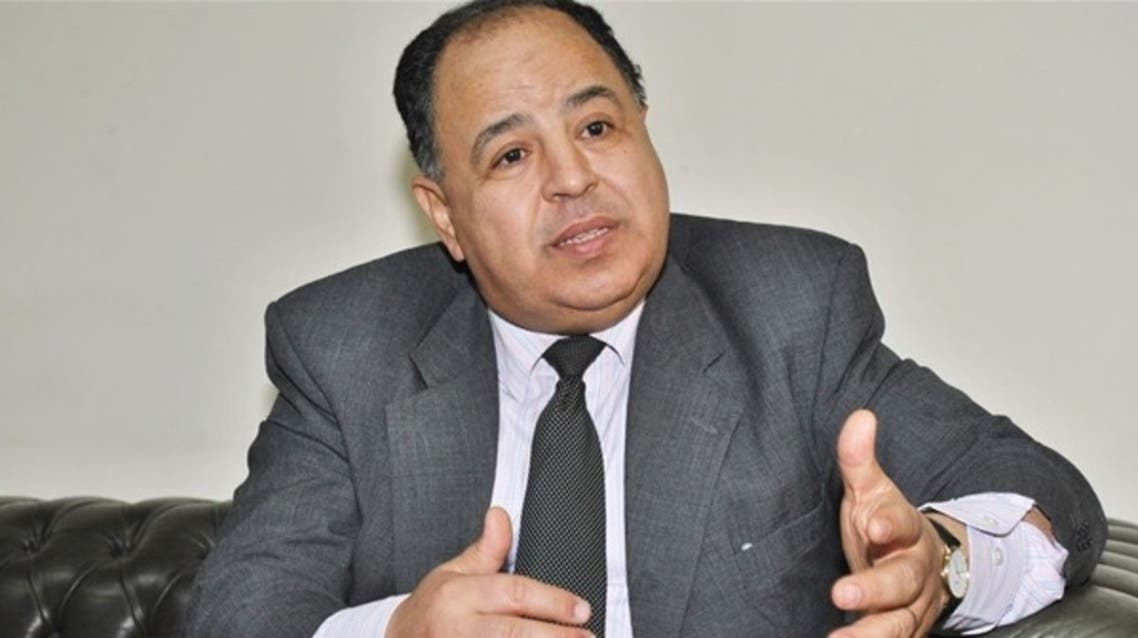 وزير المالية المصري، محمد معيط،