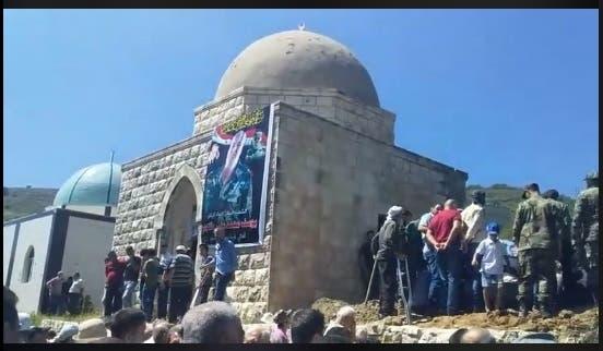 تشييع يوسف محمد علي اللواء في جيش الأسد