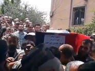 تشييع ضابطين كبيرين من جيش الأسد قتلا بمعارك درعا
