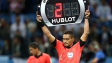 """""""الوقت بدل الضائع"""" في كرة القدم ... حقيقة وليس خرافة"""