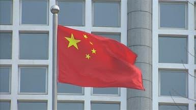 الصين تعفي 696 سلعة أميركية من رسوم جمركية