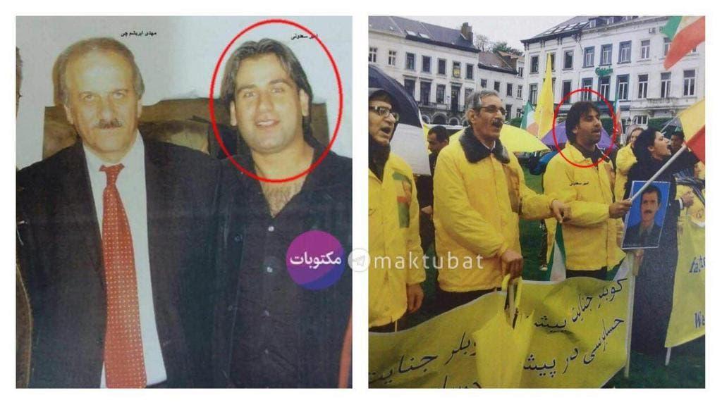 سمت راست: امیر سعودنی در یکی از تجمعات سازمان مجاهدین خلق-سمت چپ: امیر سعدونی در کنار مهدی ابریشمچی از اعضای بلندپایه سازمان مجاهدین خلق