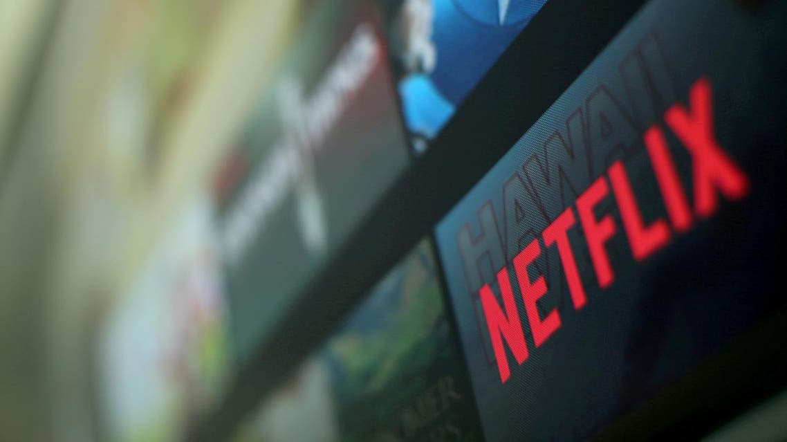 The Netflix logo is pictured on a television in this illustration photograph taken in Encinitas, California, US, January 18, 2017. (Reuters)