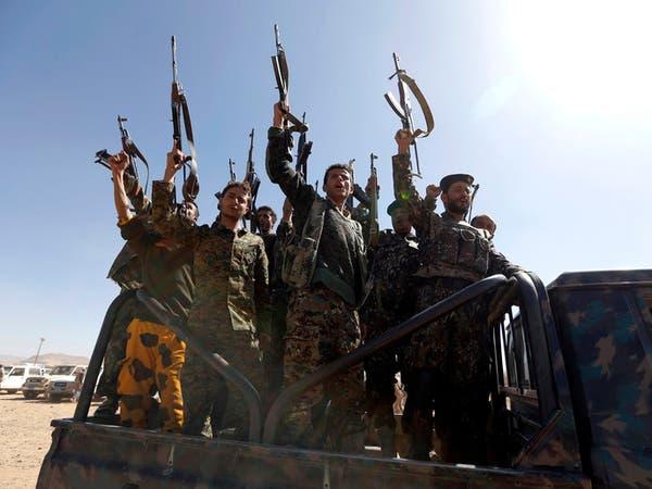 ميليشيات الحوثي تصادر 8 شركات خاصة في صنعاء