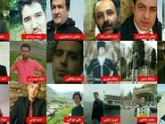 إيران.. اعتقال 50 ناشطاً أذربيجانياً باحتفال قومي