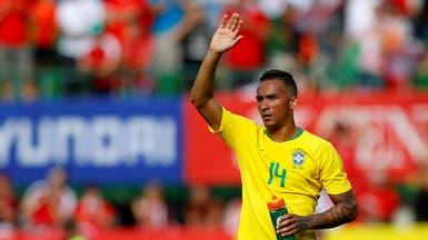 الإصابة تنهي مشاركة البرازيلي دانيلو في كأس العالم