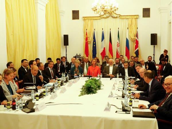 اجتماع طارئ في فيينا لبحث نووي إيران.. وأميركا لن تشارك