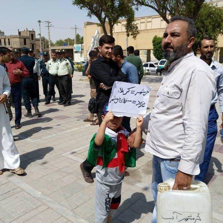 """""""العفو"""" تدعو إيران لإطلاق سراح معتقلي احتجاجات الأهواز"""