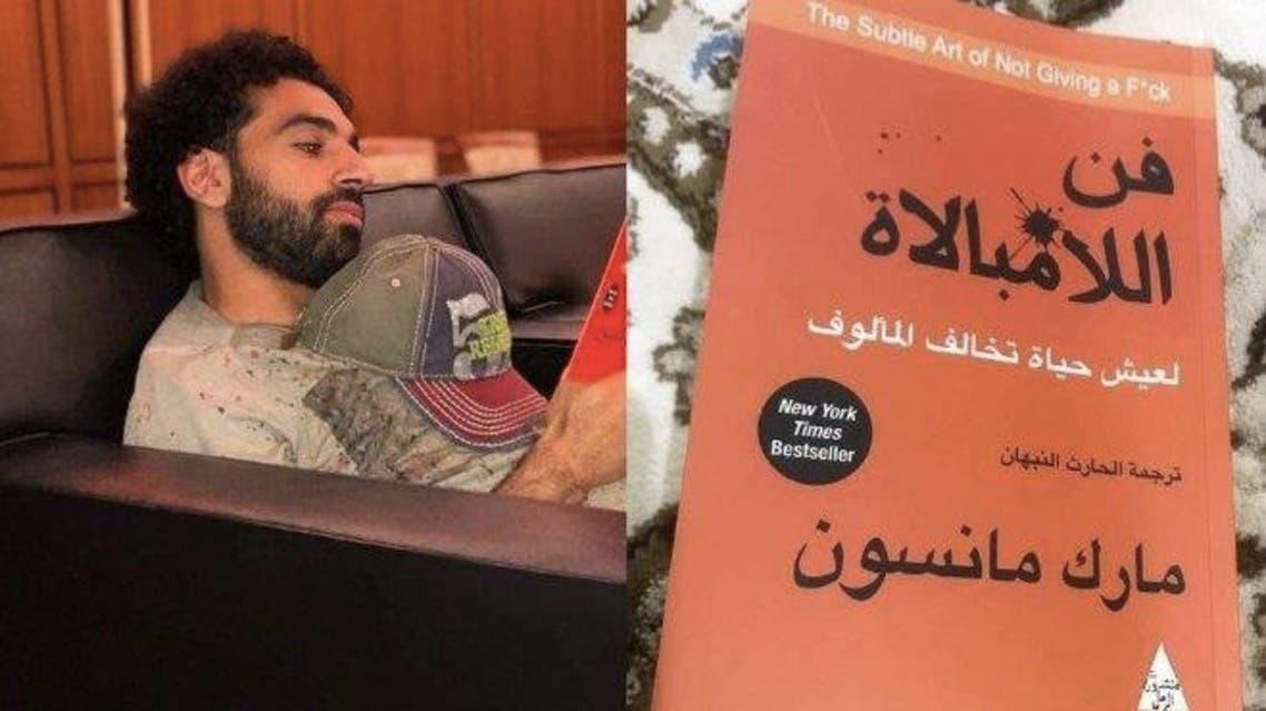 """محمد صلاح يقرأ كتاب """"فن اللامبالاة"""""""
