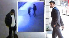 Watch: A financial consultant carries drunken teenager before raping her