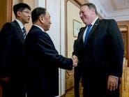"""فرق أميركية - كورية شمالية لمعالجة تفاصيل """"النووي"""""""