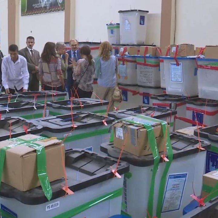 العراق.. المفوضية العليا تؤكد إجراء الانتخابات في موعدها