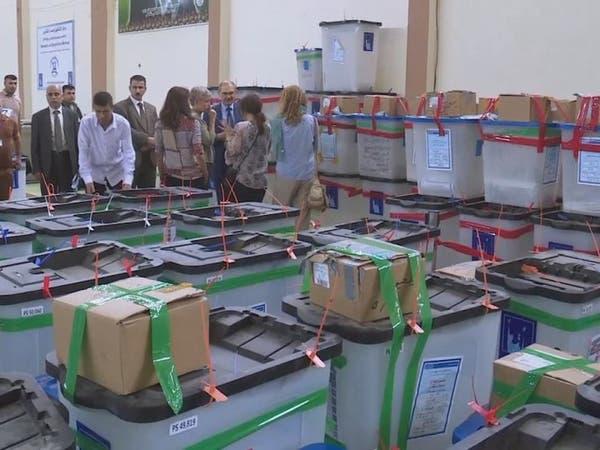 المفوضية العراقية تعلن شروطها لإجراء الانتخابات في موعدها