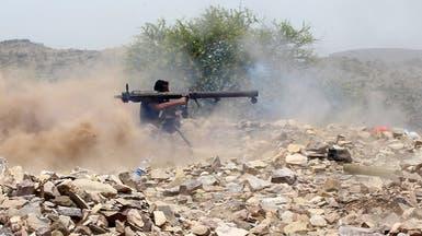 التحالف يقصف ثكنة تدريب حوثية في صنعاء