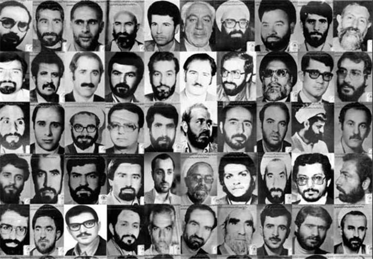 قتلى تفجير مقر  حزب الجمهورية الإسلامية