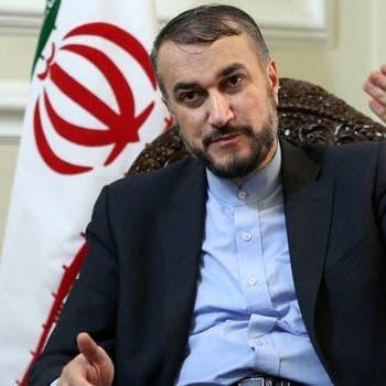 إيران: سلبية أوروبا ولامسؤولية أميركا حول النووي يجب أن تنتهيا