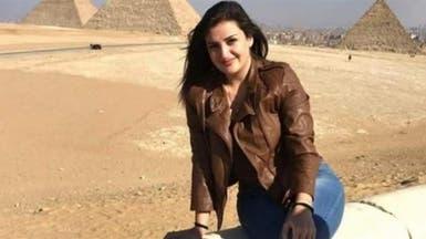 والد اللبنانية شاتمة المصريين يعتذر: حالتها معقدة