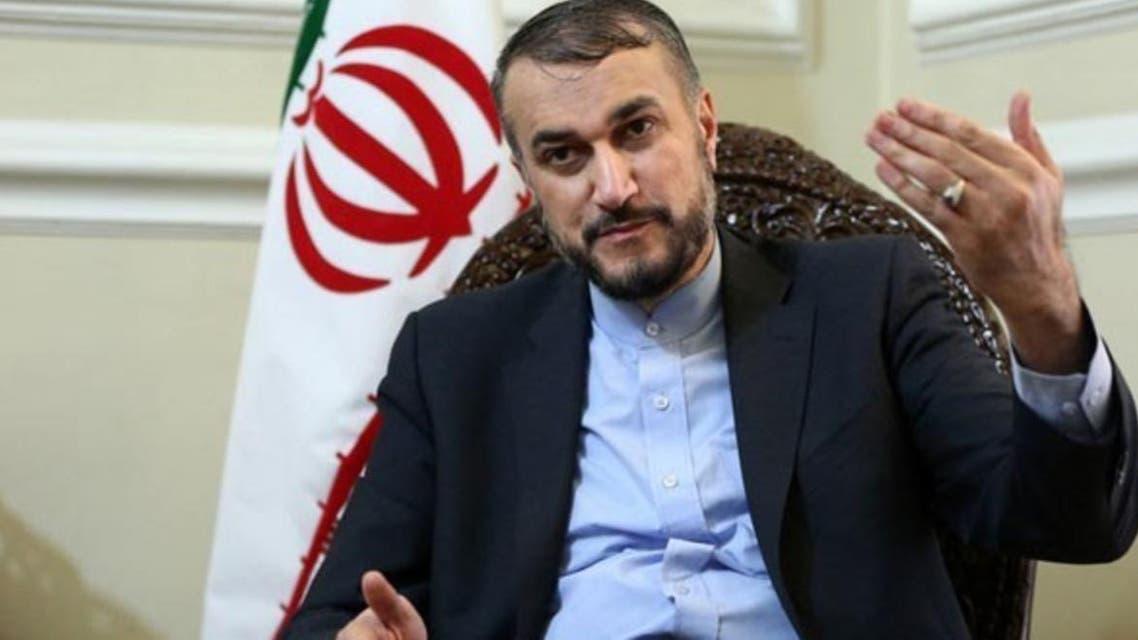 Hussein Amir Abdullahian iran (supplied)