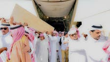 Bodies of Saudi students who died rescuing two US children repatriated to Najran