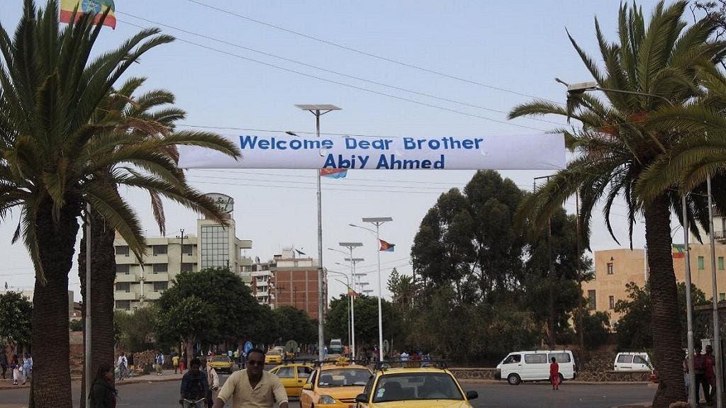 لافتة ترحيب في أسمرة بزيارة رئيس وزراء أثيوبيا