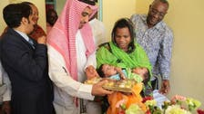 Saudi embassy finalizing arrangements to airlift Tanzanian conjoined twins