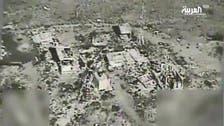 72 گھنٹوں میں 341 حوثی باغی ہلاک کردیے گئے:عرب اتحاد