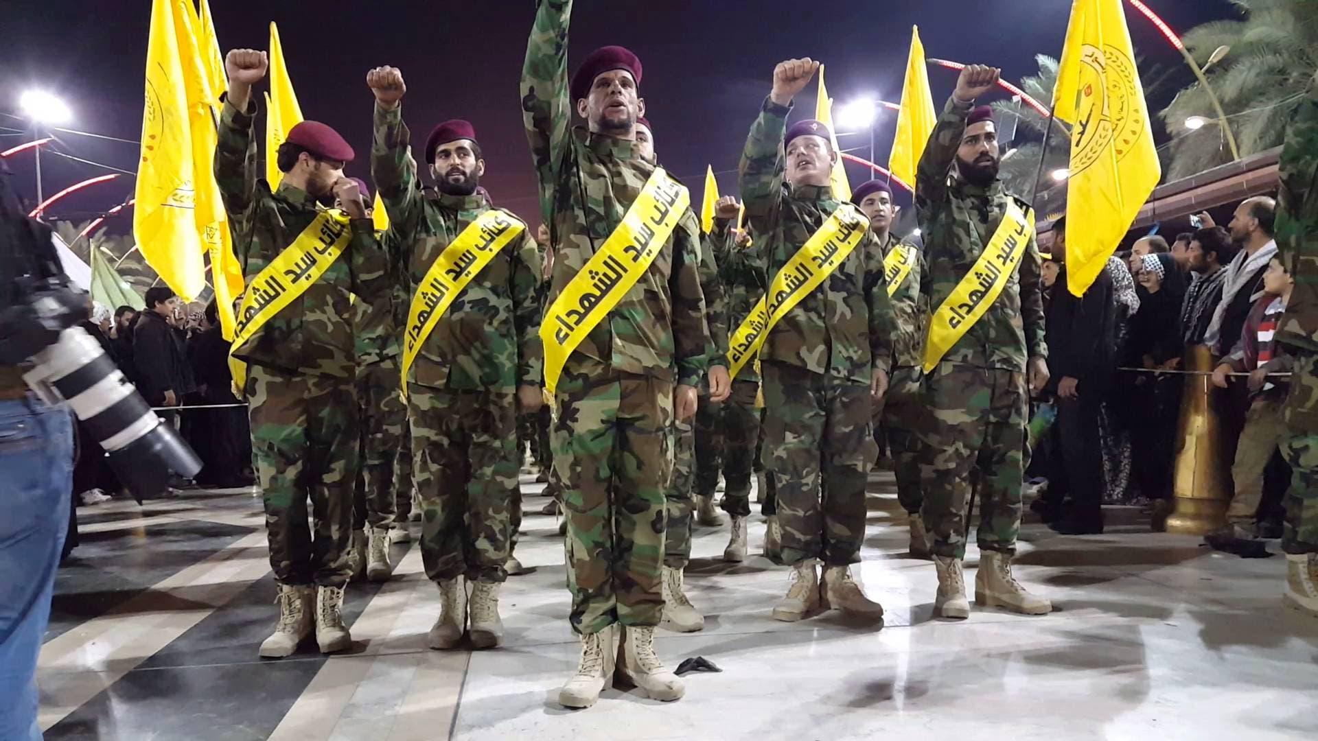 من ميليشيا سيد الشهداء العراقية