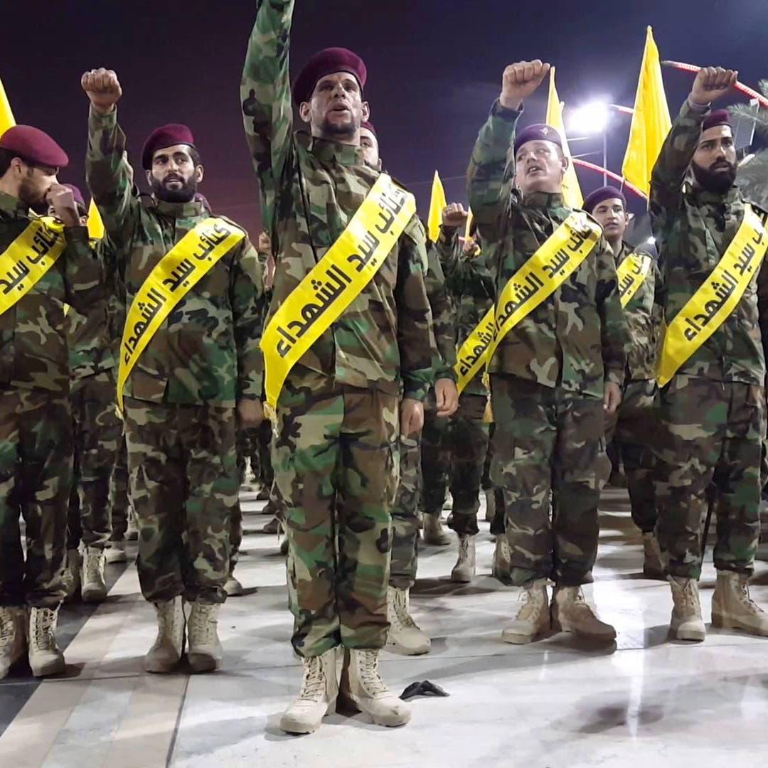 أميركا.. مشروع قانون لفرض عقوبات على الميليشيات العراقية