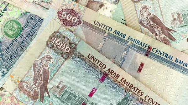 الإمارات.. 10 اشتراطات لثبوت الأهلية للإعسار الشخصي