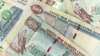 38.5  مليار درهم زيادة في موجودات 21 بنكاً بأبوظبي خلال 4 أشهر