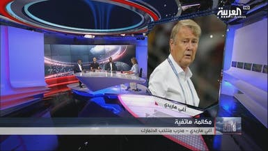 """مدرب الدنمارك لـ""""العربية"""": أتوقع فوز إنجلترا بالمونديال"""